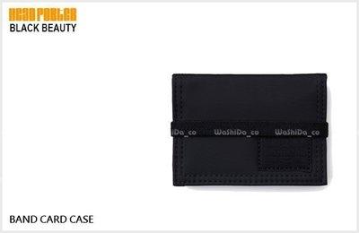 WaShiDa PLUS+【HEAD PORTER BLACK BEAUTY 信用卡夾】HP-1253 預訂
