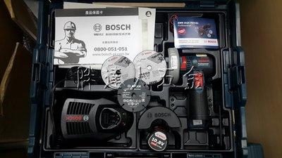 胖達人五金 德國 BOSCH GWS 10.8-76 V-EC 單2.0Ah 鋰電砂輪機 充電式砂輪機