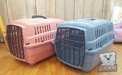 【小綠寵舖】便利寵物外出籠 雙開式 雙收納格 貓犬適用-新竹