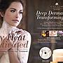 美國專業美甲品牌CUCCIO 深層保溼敷膜26 oz.Deep Dermal Transforming Wrap(免沖洗