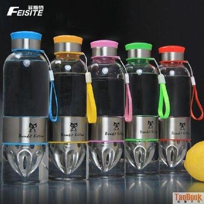 玻璃檸檬杯 創意水杯活力瓶 不鏽鋼榨汁杯 隨手杯 便攜水果水杯(小口)