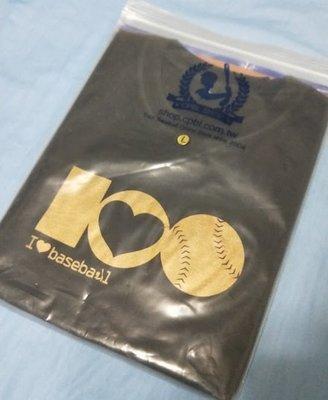 我愛棒球520 中華職棒 全新未拆封L號 兄弟 統一 富邦 LAMIGO~