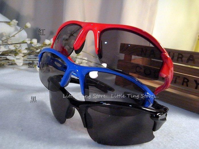 MIT台灣製造外銷歐美#900兒童太陽眼鏡 運動眼鏡太陽眼鏡防曬眼鏡UV400 棒壘球路跑止滑腳墊設計 3色