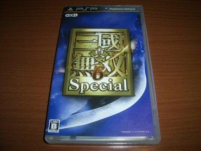 PSP 真三國無雙6 ~ SP特別版 ~ 另有PS2 戰國無雙 無雙蛇魔 無雙OROCHI 魔王再臨 無雙大蛇 猛將傳