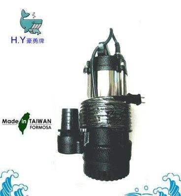 【 老王購物網 】豪勇牌 PT-250 輕便型污水泵 1/2HP 沉水泵浦110V