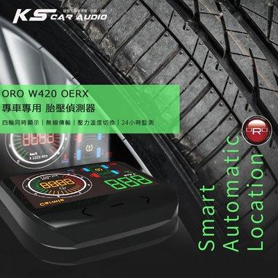 T6r【ORO W420 OE RX】抬頭型胎壓偵測器 配對原廠胎感器 螢幕顯示 台灣製|岡山破盤王