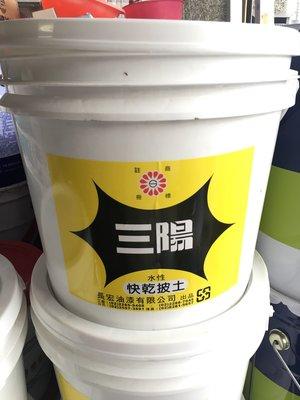【星芯小舖】(免運)三陽 批土 補土 (19kg)