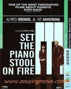 【優品音像】 高清D9 布倫德爾《點燃鋼琴凳》Set the Piano Stool on Fire