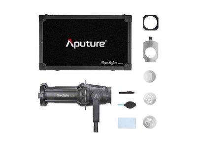 來來相機 Aputure Spotlight Mount 19° 26° 36° 聚光罩 聚光燈 鏡頭組