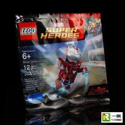 【樂高 復仇者聯盟系列】全新品 LEGO 5002946 鋼鐵人 銀色百夫長 空氣包 人偶【台中一樂】