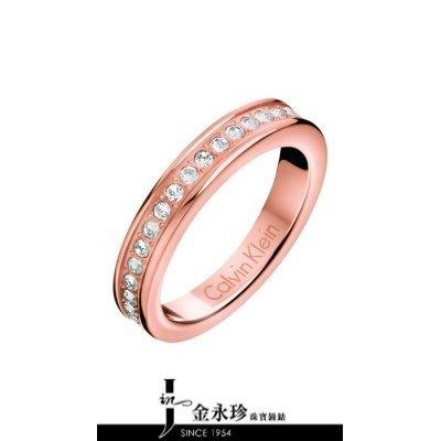 金永珍珠寶鐘錶* CK Calvin Klein 原廠真品 超經典水鑽戒指  KJ06PR1401  情人 生日禮物*