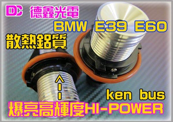 BMW LED光圈改裝燈泡 白光  E39 E53  E60 E63 E65 E87 E83 X3