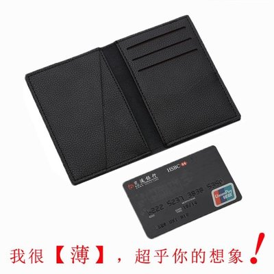 2018新款卡包男士超薄簡約小卡片包女多卡位大容量小巧證件位卡夾