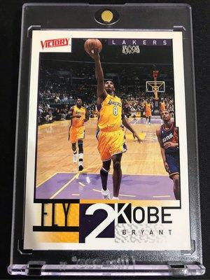 🐍2000-01 Ultimate Victory Fly 2 Kobe #303 Kobe Bryant