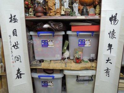 【台北賣字畫的店】吳平, 暢懷年大有,對聯, 書法作品