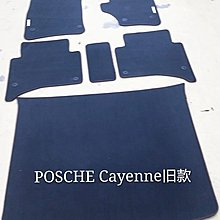 汽車地毯 Porsche 各款 地墊 踏墊 地氈 腳墊