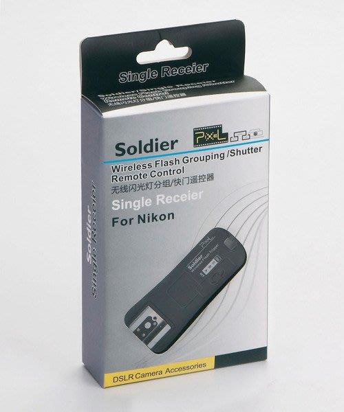 呈現攝影-品色 TF-372 無線閃燈觸發器2.4G+無線快門2用 NIKON用 可分組 喚醒 單接收器x1 NCC認號