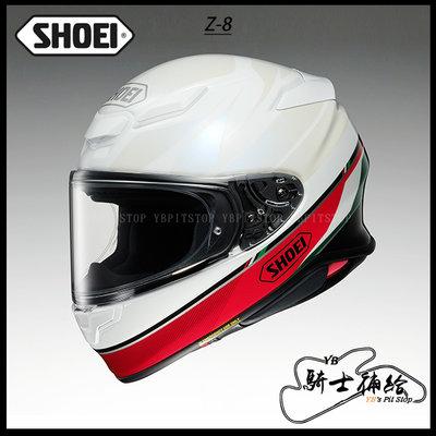 ⚠YB騎士補給⚠ SHOEI Z8 NOCTURNE TC-4 彩繪 全罩 輕量 安全帽 日本 2021 Z-8