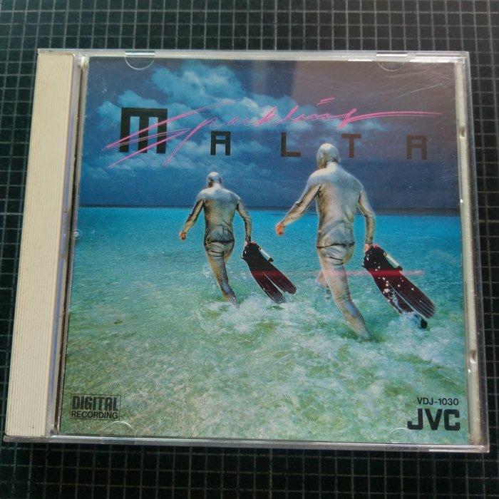 ※藏樂小舖※ (演奏CD) Malta~Sparkling/薩克斯風 JVC  (日版)