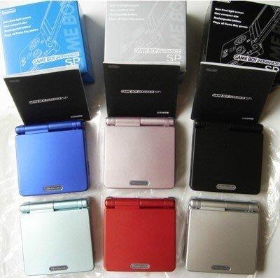 【優上3C】 原裝任天堂GBA SP GBASP游戲機掌機 SP高亮 游戲卡可選 G 現貨免運