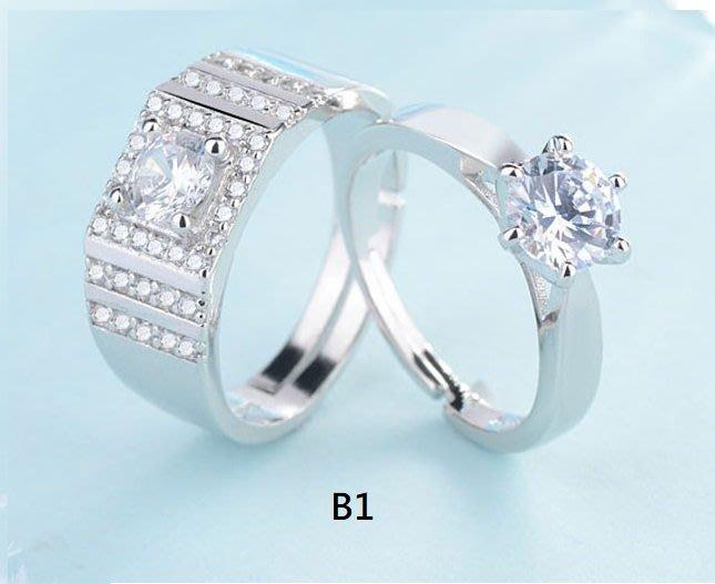 日韓時尚男女對戒結婚戒指情人對戒情人戒指銀白金戒台情人節生日禮物一對390元