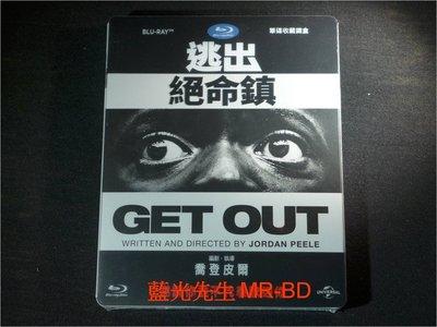 [藍光BD] - 逃出絕命鎮 Get Out 鐵盒版 ( 傳訊公司貨 )