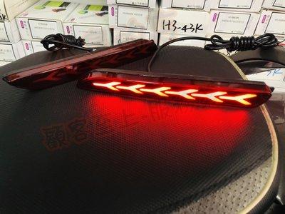 (小鳥的店)豐田 2019 RAV-4 RAV4 5代 專用後保桿燈 魚骨款 箭頭款 後保燈 小燈 煞車