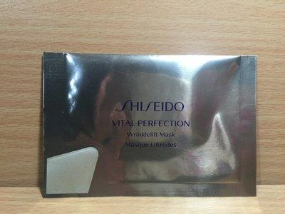 【RITA美妝】Shiseido資生堂 全效抗痕白金抗皺眼膜 (效期2023年4月以後) 1包 $80 滿千免郵!