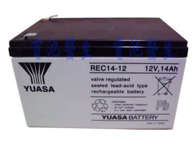 REC14-12電池 +REC14-12 電池袋