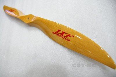 JX 18X12電動機木槳[JXF-18X12]