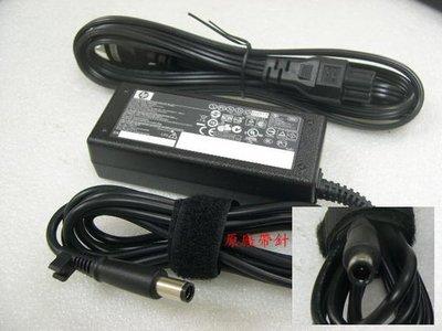 HP Compaq 充電器 CQ35 ...