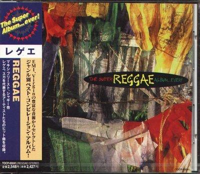 K - The Super Album Ever!: Reggae - 日版 CD - NEW Shaggy