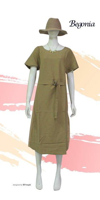 【 BEGONIA 】春夏品牌服飾新品特賣~棉麻素面腰帶後下擺百摺裙洋裝 NO.BG01504