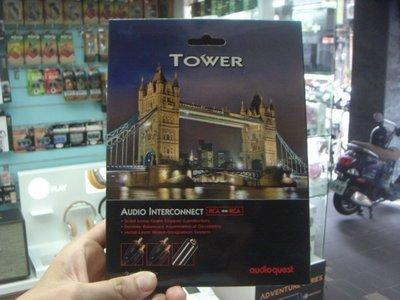 禾豐音響 皇佳公司貨 美國 Audioquest Tower RCA 線 1M (公尺)另Evergreen