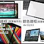 Macbook New Air13 Pro 13吋/15吋/16吋 11吋 12吋 滿版 螢幕保護貼 保護膜 非玻璃貼