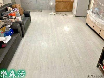 S樂森活S 案場實例~台北士林區(王先生)6吋SPC防水地板 - 4604