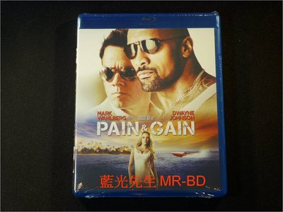 [藍光BD] - 不勞而禍 Pain & Gain