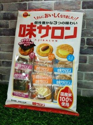 北日本*味沙龍3味起司米果 47.6g