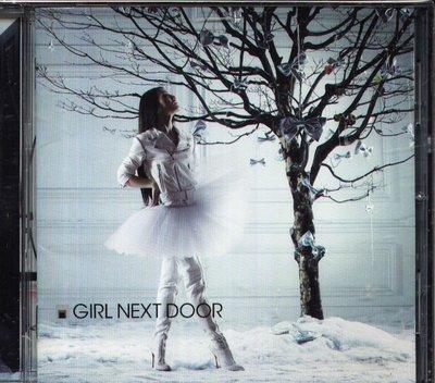 K - GIRL NEXT DOOR 女孩次世代 - GIRL NEXT DOOR - 日版
