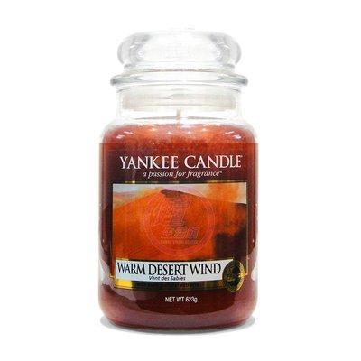 便宜生活館【家庭保健】Yankee Candle 香氛蠟燭 22oz / 623g (溫暖的沙漠風) 全新商品