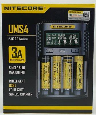 【保固1年】NITECORE UMS4 USB行動電源充電器【18650 26650 3號 4號 】3A QC 2.0