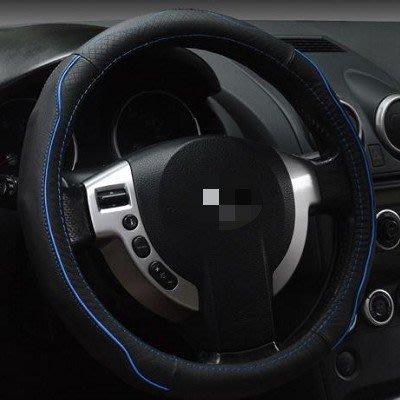 藍色 真皮方向盤皮套 lexus ct200h is200 is250 is300 es350 es200 es300