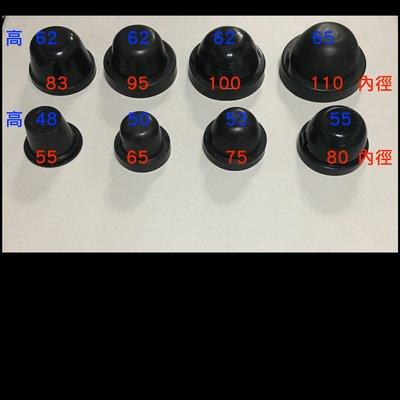 台中大立LED 軟質防塵套內徑 55 65 75 80 83 95 100 110mm  一組兩個150