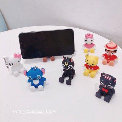 iphone手機殼手機套手機支架可伸縮卡通韓國女款可愛創意掛飾硅膠手機鏈潮牌
