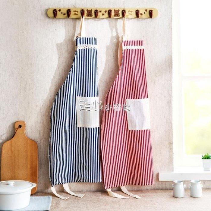 棉麻圍裙時尚簡約防油做飯圍腰 韓版廚房成人無袖家居罩衣