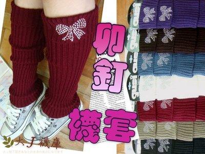 F-44蝴蝶結卯釘襪套【大J襪庫】1雙160元-保暖加厚粗針織-閃亮鑽石日本襪套-刷毛襪套加長毛襪-馬靴鉚釘龐克風襪套