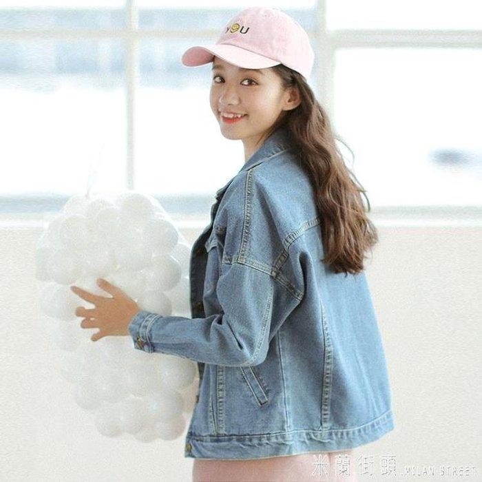 牛仔外套女 牛仔外套春季女2018新款韓版寬鬆秋天學生bf百搭怪味少女牛仔衣服