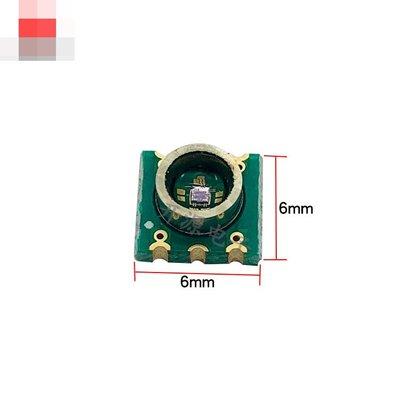 壓力感測器 MD-PS002  氣壓/胎壓感測器 700KPa 擴散矽感測器 W313-191210[361261]