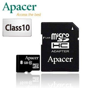 【全新含稅】APACER microSDHC UHS-I Class10 8GB 記憶卡 (手機.相機.平板電腦)