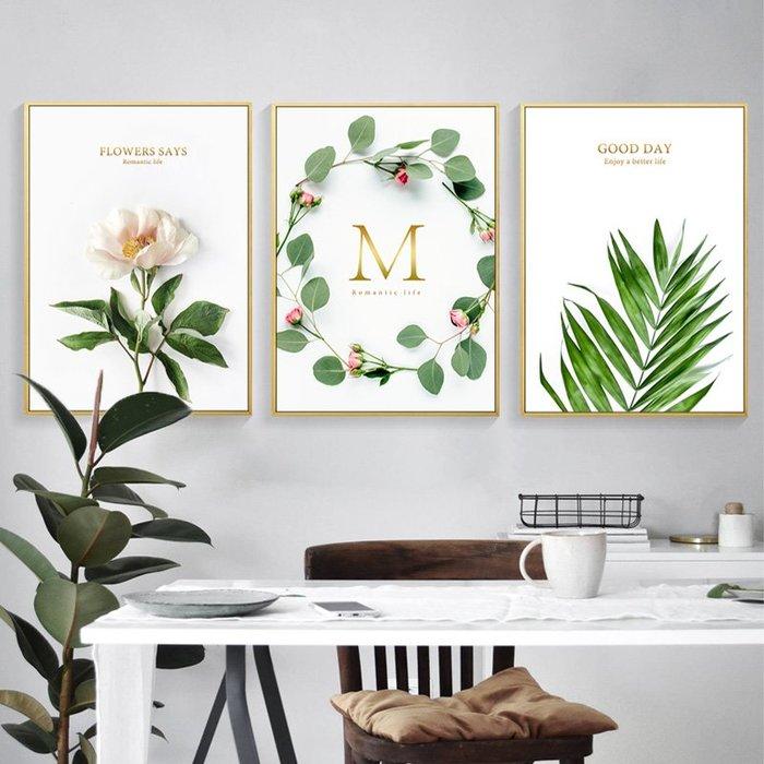 ABOUT。R  北歐植物花卉掛畫客廳ins裝飾畫餐廳小清新綠色壁畫白色花卉英文裝飾版畫餐廳民宿空間裝飾畫 (7款可選)